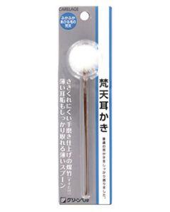 ケアレージュ CARELAGE 梵天 耳かき (1本)