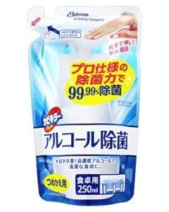 ジョンソン カビキラー アルコール除菌 食卓用 つめかえ用 (250mL) 詰め替え用