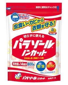 白元アース パラゾール ノンカット 引き出し・衣装ケース用 袋入 (800g) 防虫剤