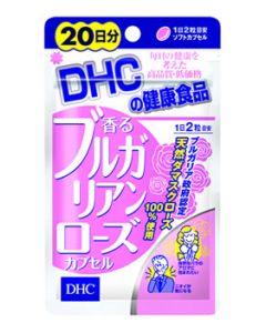 DHC DHCの健康食品 香るブルガリアンローズカプセル 20日分 (40粒) ローズオイル ※軽減税率対象商品