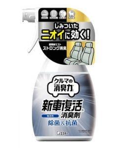 エステー クルマの消臭力 新車復活消臭剤 無香性 (250mL) 車用 消臭・芳香剤