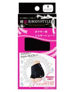 【☆】 プルミエ 瞬感美ボディスタイル ボクサー型 シルキーショーツ M ブラック (1個)