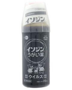 【第3類医薬品】シオノギヘルスケア イソジンうがい薬 (250mL)