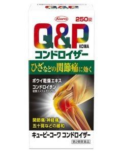 【第2類医薬品】興和新薬 キューピーコーワ コンドロイザー (250錠) 関節痛 神経痛 五十肩