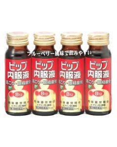 【第3類医薬品】ピップ ピップ内服液 B12 (50mL×4本) 肩こり・眼精疲労