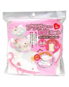 アイセン 洗濯ネット ブラジャー専用 L (1個)