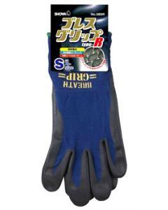 ショーワグローブ No.380R ブレスグリップ type-R ネイビー Sサイズ (1双) 手袋
