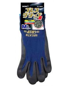 ショーワグローブ No.380R ブレスグリップ type-R ネイビー Mサイズ (1双) 手袋