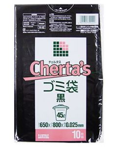 日本サニパック チェルタス ゴミ袋 45L 黒 (10枚入)