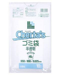 日本サニパック チェルタス ゴミ袋 45L 半透明 (10枚入)