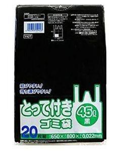 日本サニパック Y42T とって付きごみ袋 黒 45L (20枚入) ゴミ袋