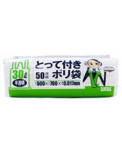 日本サニパック スマートキューブ とって付き ポリ袋 30L 半透明 (50枚入)
