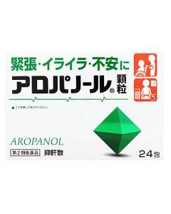 【第2類医薬品】全薬工業 アロパノール顆粒 (24包) 神経症 精神安定