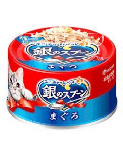 【特売セール】 ユニチャーム ペットケア 銀のスプーン 缶 まぐろ (70g) キャットフード