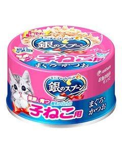 【特売セール】 ユニチャーム ペットケア 銀のスプーン 缶 健康に育つ子ねこ用 まぐろ・かつお (70g) キャットフード 子猫用