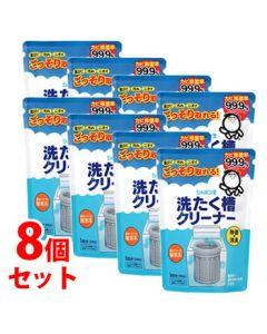 《セット販売》 シャボン玉 洗たく槽クリーナー (500g)×8個セット