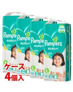 《ケース》 P&G パンパース さらさらケア テープ スーパージャンボ Lサイズ 男女共用 9~14kg (54枚)×4個 テープタイプおむつ 【P&G】