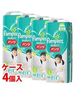 《ケース》 P&G パンパース さらさらケア パンツ スーパージャンボ Lサイズ 9~14kg 男女共用 (44枚)×4個 パンツタイプおむつ 【P&G】