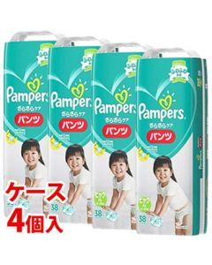 《ケース》 P&G パンパース さらさらケア パンツ スーパージャンボ ビッグサイズ 12~22kg 男女共用 (38枚)×4個 パンツタイプおむつ 【P&G】