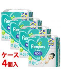 《ケース》 P&G パンパース さらさらケア パンツ スーパージャンボ ビッグより大きいサイズ 15~28kg 男女共用 (26枚)×4個 【P&G】
