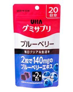 UHA味覚糖 グミサプリ ブルーベリー 20日分 (40粒) サプリメント ※軽減税率対象商品