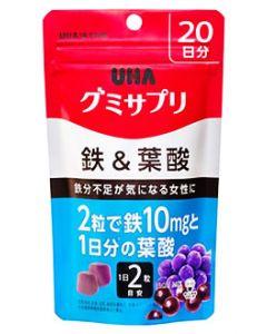 UHA味覚糖 グミサプリ 鉄&葉酸 20日分 アサイーミックス味 (40粒) サプリメント 栄養機能食品 ※軽減税率対象商品