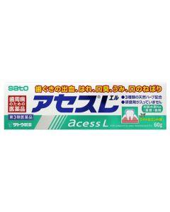 【第3類医薬品】佐藤製薬 アセスL (60g) 歯ぐきの出血 はれ 口臭 うみ 口のねばり