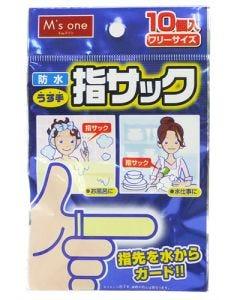 【◇】 エムズワン 防水 指サック フリーサイズ (10個入)