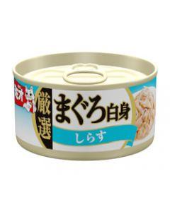 日本ペットフード mio ミオ 厳選まぐろ白身 しらす ゼリー仕立て (80g) キャットフード