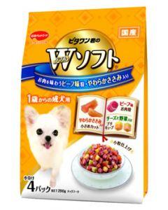 日本ペットフード ビタワン君のWソフト 成犬用 お肉を味わうビーフ味粒・やわらかささみ入り (200g) ドッグフード