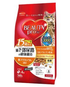 日本ペットフード ビューティープロ キャット 猫下部尿路の健康維持 15歳以上 (560g) キャットフード
