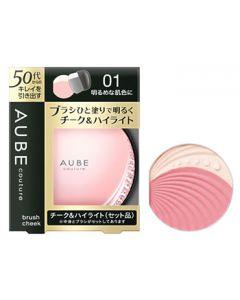 花王 ソフィーナ AUBE オーブ クチュール ブラシチーク 01 明るめな肌色に (7g)