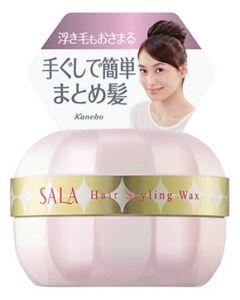 カネボウ SALA サラ まとめ髪メイクワックスEX (90g) スタイリング ヘアワックス