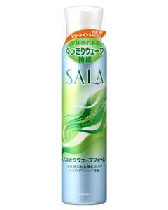 カネボウ SALA サラ くっきりウェーブフォームV (150g) スタイリング剤