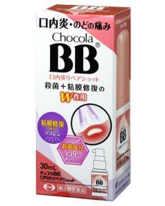 【第3類医薬品】エーザイ チョコラBB口内炎リペアショット (30mL) 口内炎 のどの痛み