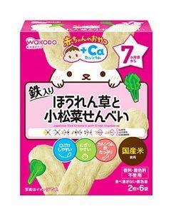 和光堂 赤ちゃんのおやつ +Caカルシウム ほうれん草と小松菜せんべい 7か月頃から (2枚×6袋) ベビーおやつ ※軽減税率対象商品
