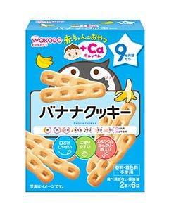 和光堂 赤ちゃんのおやつ +Caカルシウム バナナクッキー 9か月頃から (2本×6袋) ベビーおやつ ※軽減税率対象商品