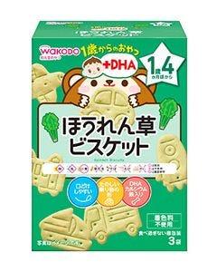 和光堂 1歳からのおやつ +DHA ほうれん草ビスケット 1歳4か月頃から (10g×3袋) ベビーおやつ ※軽減税率対象商品