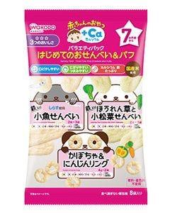 和光堂 赤ちゃんのおやつ +Caカルシウム バラエティパック はじめてのおせんべい&パフ 7か月頃から (8包) ベビーおやつ ※軽減税率対象商品