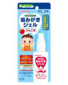 和光堂 にこピカ 歯みがきジェル りんご味 ポンプタイプ 1歳6か月頃から (50g) 歯磨き 【医薬部外品】