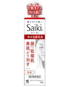 【第2類医薬品】小林製薬 Saiki さいきn 保水治療乳液 (80g) 粉ふき肌 化粧水さえしみる肌に