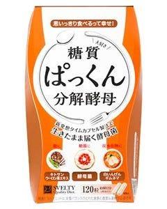ネイチャーラボ SVELTY スベルティ ぱっくん分解酵母 (120粒) ※軽減税率対象商品