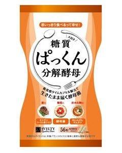 ネイチャーラボ SVELTY スベルティ ぱっくん分解酵母 (56粒) ※軽減税率対象商品