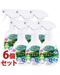 《セット販売》 金鳥 KINCHO キンチョウ 水回り用 ティンクル 防臭プラスW 本体 (300mL)×6個セット