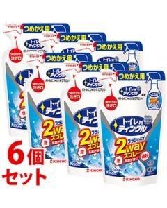 《セット販売》 金鳥 KINCHO キンチョウ トイレ用ティンクル 直射・泡 2wayスプレー フローラルの香り つめかえ用 (250mL)×6個セット 詰め替え用