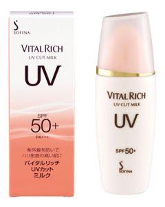 花王 ソフィーナ バイタルリッチ UVカットミルク SPF50+ PA+++ (30mL) 日中用乳液 UV乳液