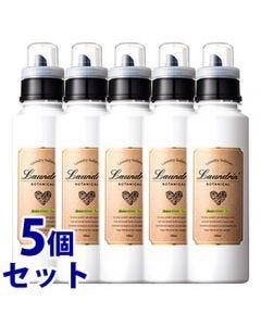 《セット販売》 ランドリン ボタニカル 柔軟剤 リラックスグリーンティーの香り (500mL)×5個セット
