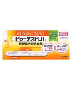 【第1類医薬品】ロート製薬 ドゥーテストLHII (12回分) 排卵予測検査薬 排卵検査薬