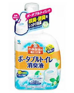 小林製薬 小林製薬の介護用品 ポータブル消臭液 クリーンミントの香り (400mL) ポータブルトイレ用 消臭液