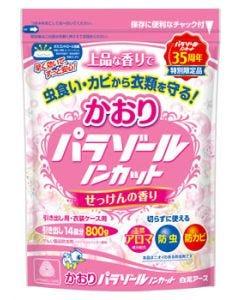 白元アース かおりパラゾール ノンカット せっけんの香り 袋入 引き出し・衣装ケース用 (800g) 防虫剤
